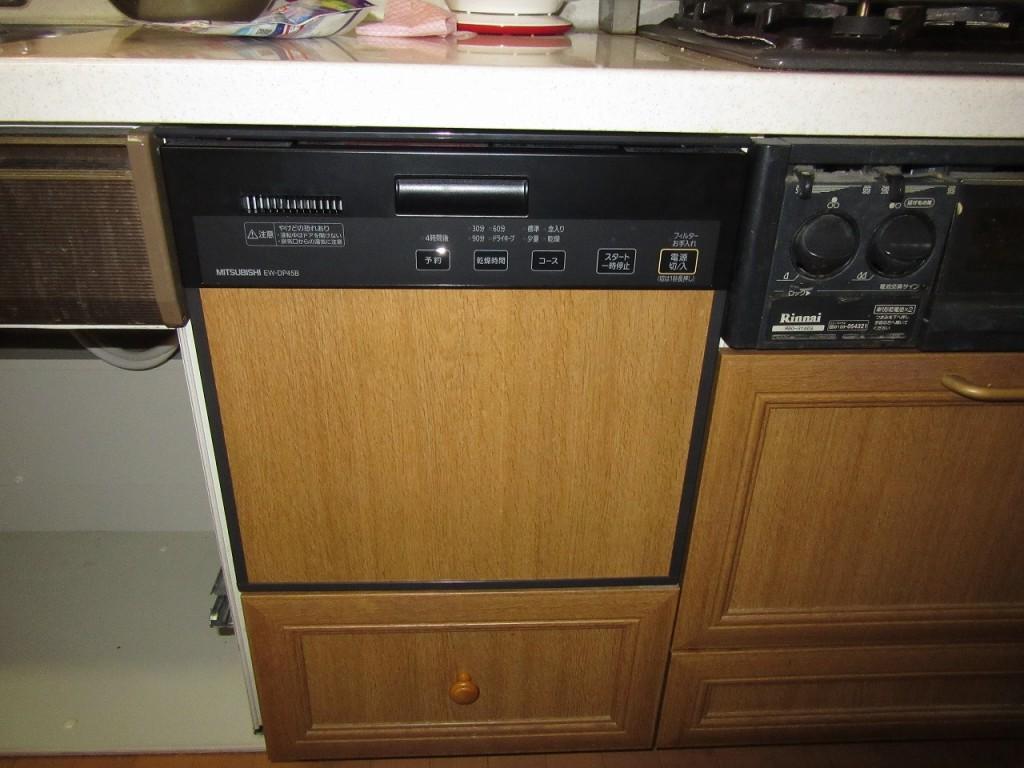 三菱製食器洗い乾燥機 EW-DP45B