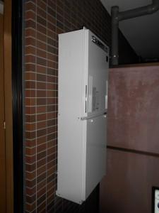 パーパス製給湯器16号屋外壁掛オートタイプGX-1600AW-1