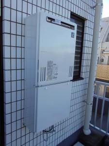 パーパス製給湯器 16号屋外壁掛オートタイプ GX-1602AW-1