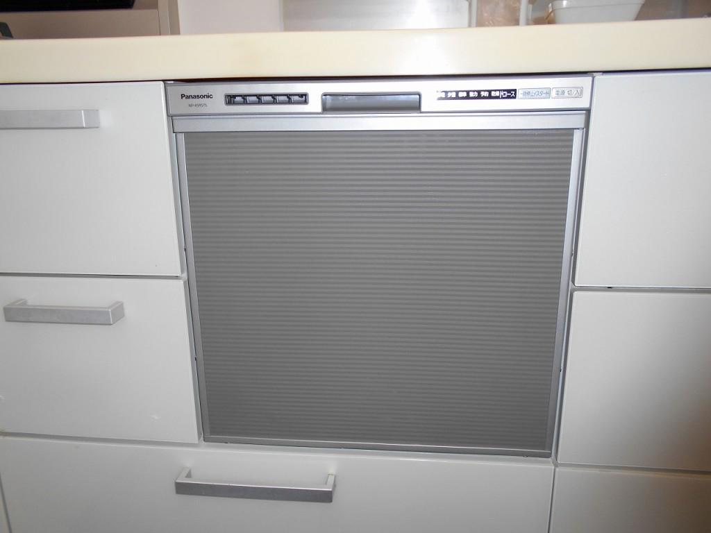 Panasonic ビルトイン食器洗い乾燥機 NP-45RS7S