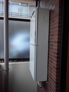 パーパス製給湯器16号屋外壁掛オートタイプ GX-1600AW-1