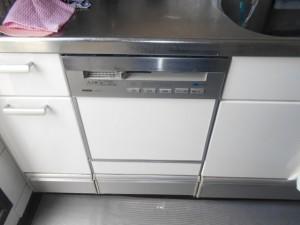 CWPM-450