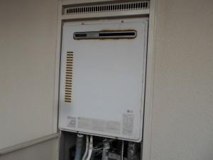 RUF-1600W