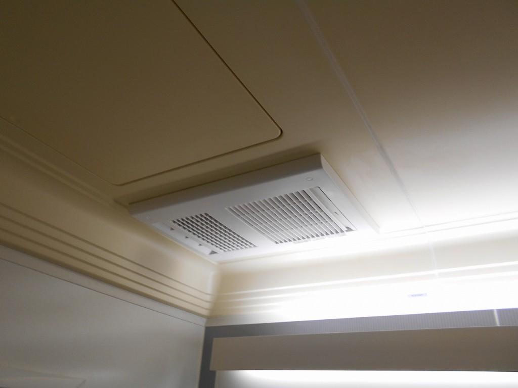 マックス 浴室換気乾燥機 BS-261H