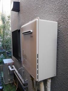 リンナイ製給湯器 RUF-A2405SAW(B)