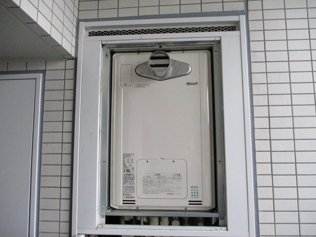 リンナイ製給湯器 24号 フルオート エコジョーズ RUFH-E2405AT2-3(A)