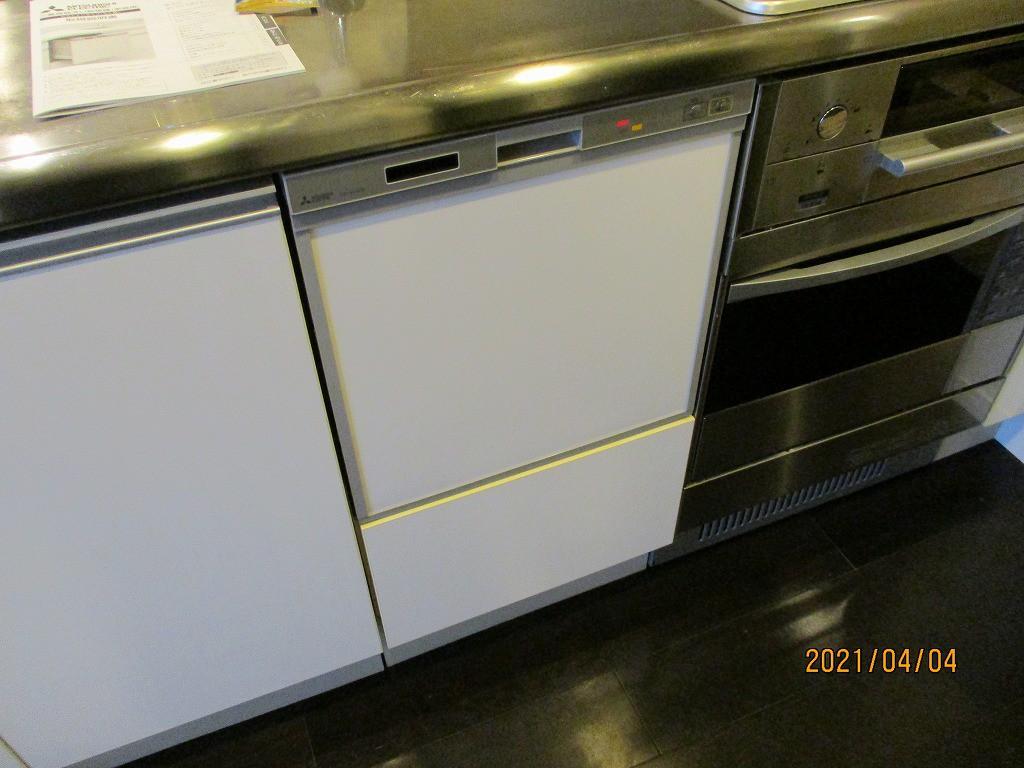 三菱製食器洗い乾燥機 EW-45R2S