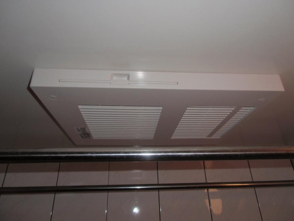 マックス製浴室換気乾燥機 BS-151H